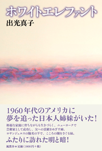 book064