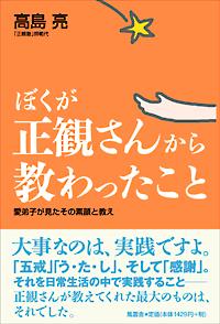 book068