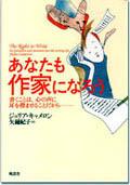 book030