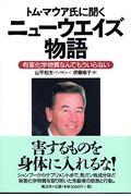 book033