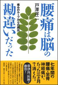 book047