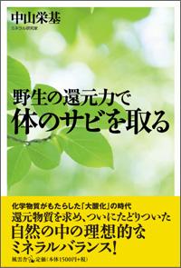 book056