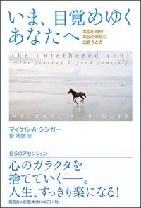 book060
