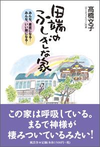 book061