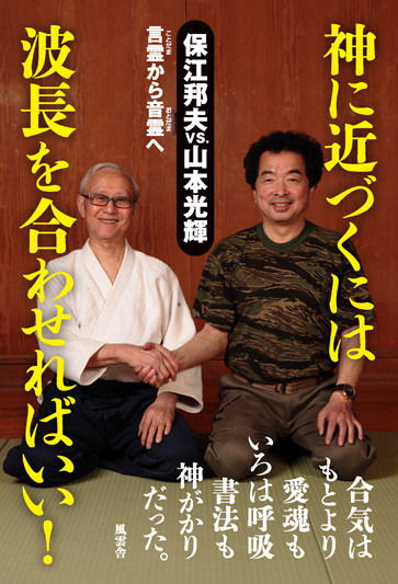book201504_kami