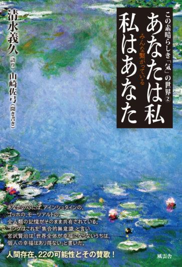 book201709_subarashiki2